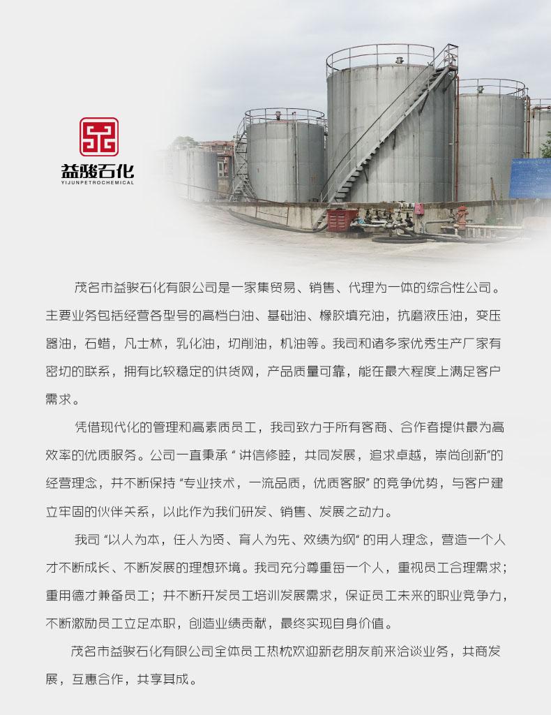 供应茂名石化 D30溶剂油  D30白电油 溶解性能好