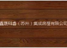 厂家直销 家装免胶塑料地板 木纹片材地板砖 石塑地板批发