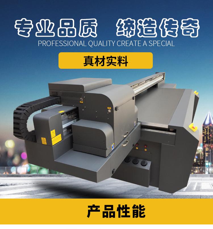 UV平板打印机UV卷材机 UV平板打印机UV卷材机