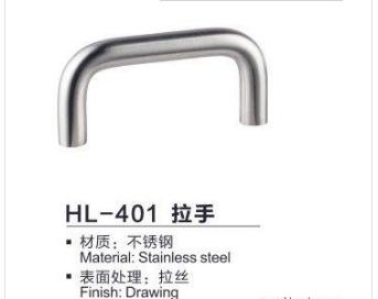 不锈钢小拉手橱柜  浴室橱柜拉手厂家