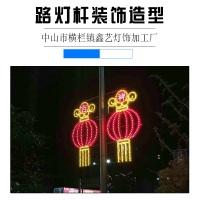 led路灯杆造型灯批发|led路灯杆造型灯厂家批发 LED路灯杆亮化专用造型灯 LED灯杆亮化专用造型灯厂家