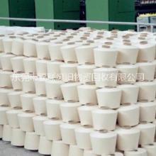 东莞库存羊绒纱线回收公司,深圳专业收购库存羊绒纱,广州库存羊绒线回收价格批发