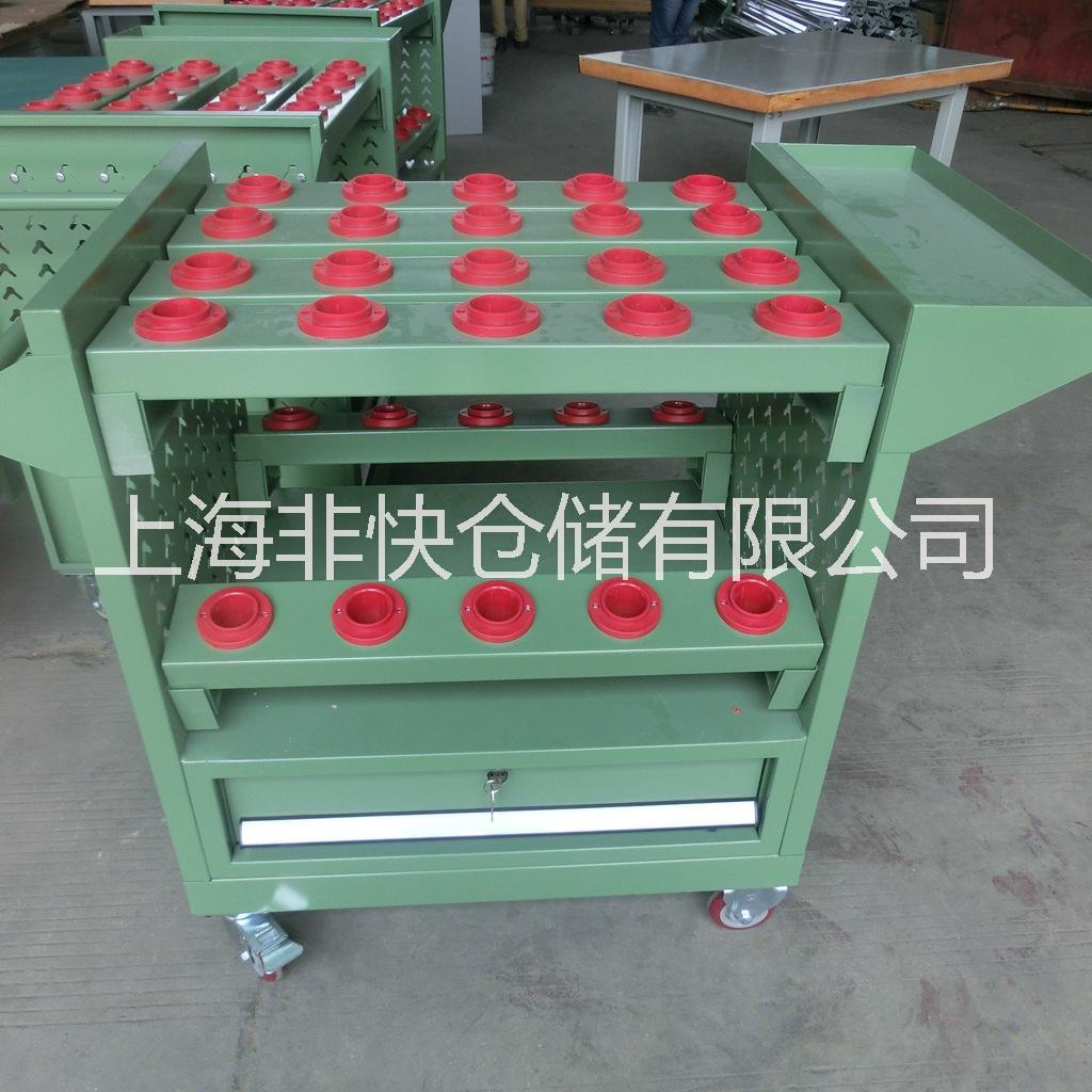 上海非快厂家直销 带抽屉式数控刀具管理车柜CNC加工中心数控刀具管理车柜刀架BT40 BT50