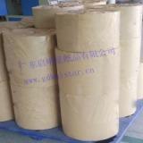 薄型特种包装印刷纸35克卷筒白牛皮纸包装牛皮纸
