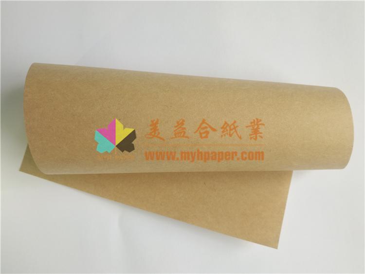 40克进口牛皮纸,美洲进口本色纸袋纸,纯木浆,纸面平整