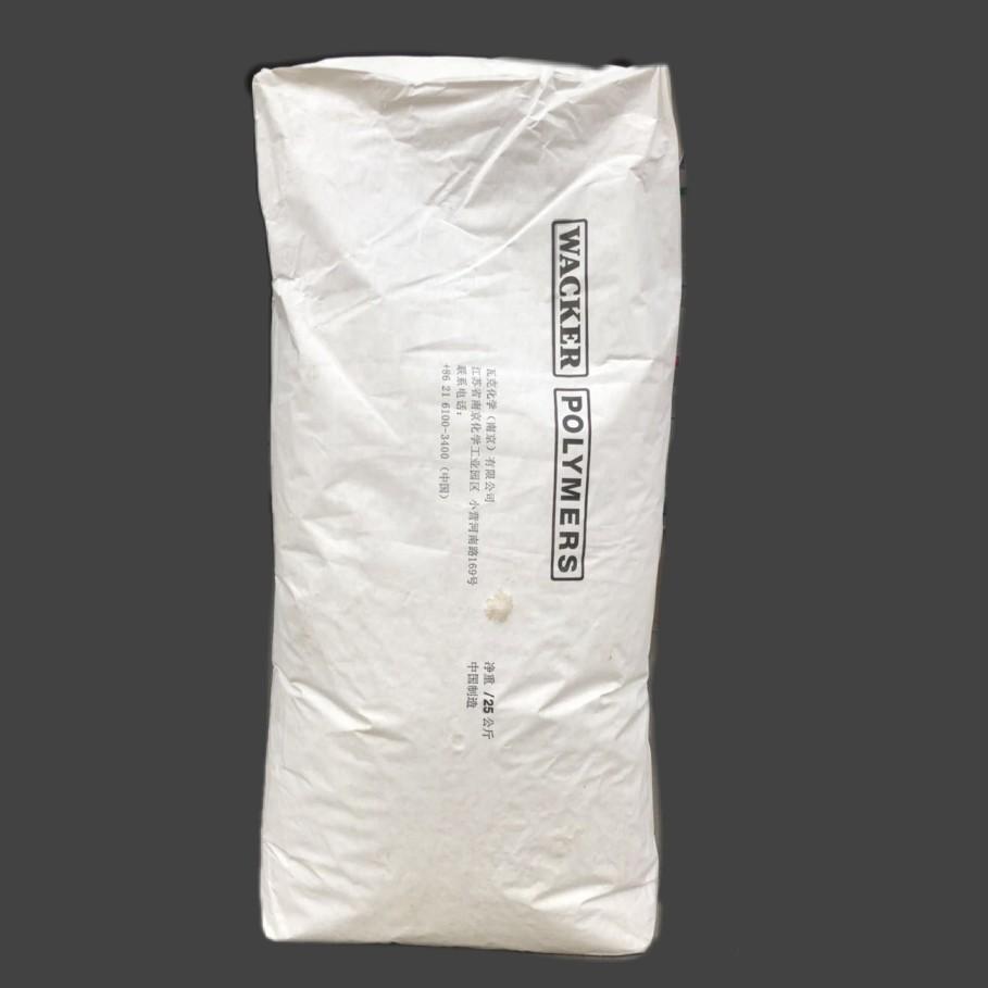 三越山东纤维素厂家   德国  瓦克胶粉