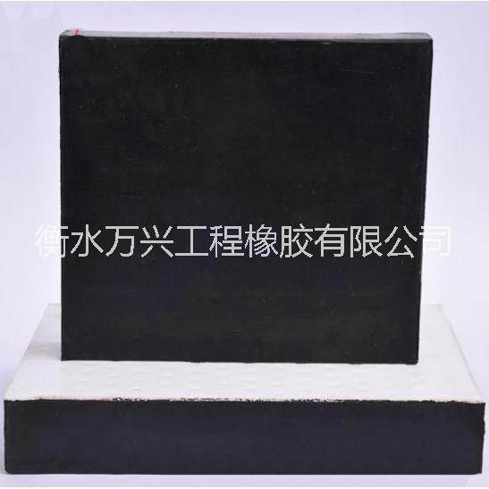 GJZ桥梁板式橡胶支座150*150*30矩形橡胶垫片规格