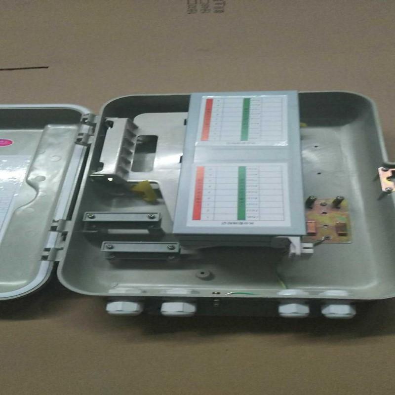 厂家直销 48芯SMC光纤分纤箱光分路器箱光纤入户分线箱楼道箱 SMC32芯分纤箱