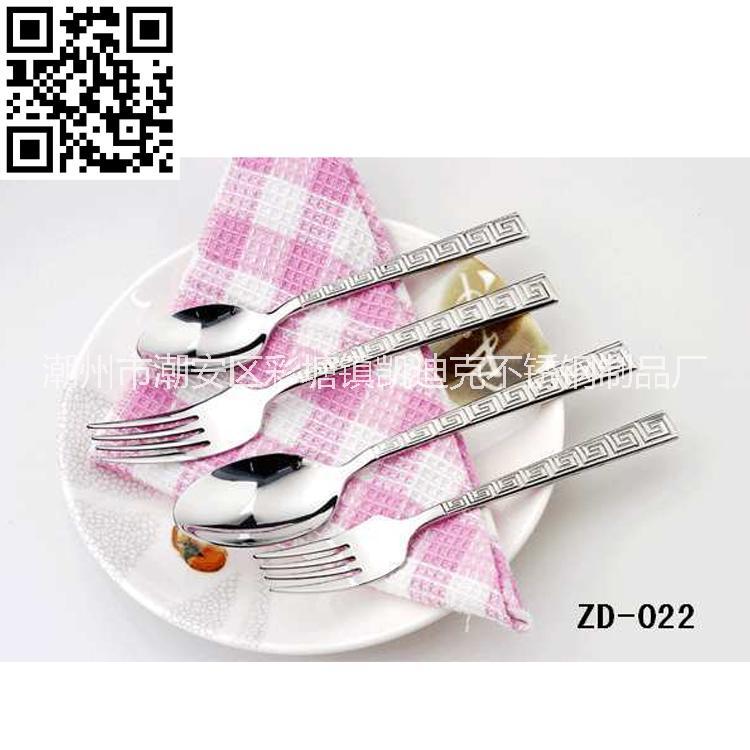 不锈钢刀叉匙5件套餐厅用品
