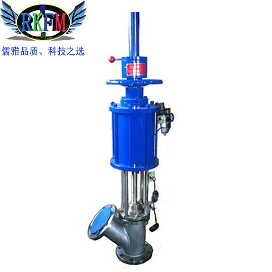 HG6-86-02活塞型气动柱塞式放料阀