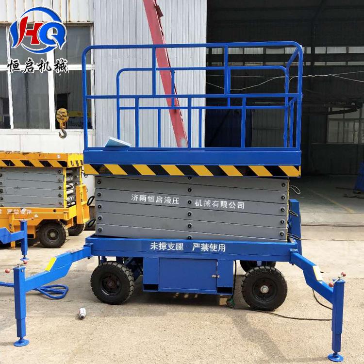 厂家销售 10米升降机 升降平台 移动升降机 高空作业平台