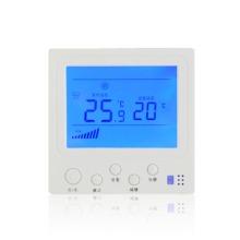 莱珂K202中央空调液晶温控开关温度控制器风机盘管液晶三速控温开关包邮