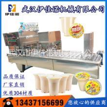 伊佳诺营养早餐饮品塑料杯装豆浆全自动灌装封口机