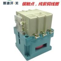 供应大量纯银点CJ20大电流交流接触器节能线圈