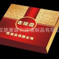 礼品包装盒直销  礼品包装盒  礼品包装盒批发 礼品包装盒供应商 礼品包装盒价格