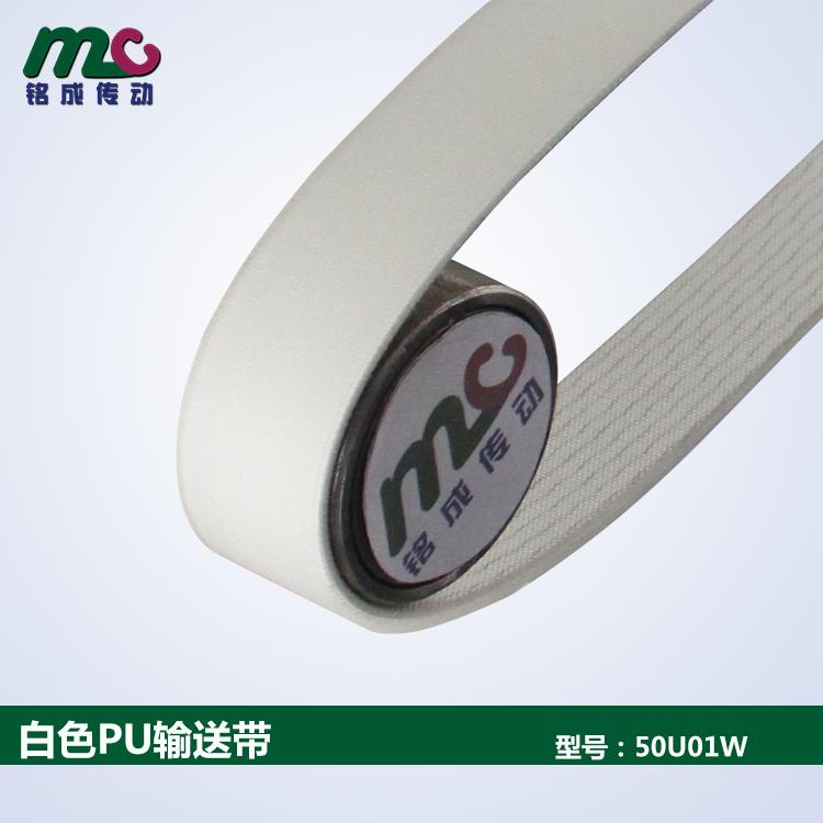 厂家批发白色PU工业皮带0耐油耐切割聚氨酯PU输送带