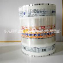 优质塑料包装袋厂家 面包蛋糕充气包装膜 面包充气包装膜定制 免费设计LOGO