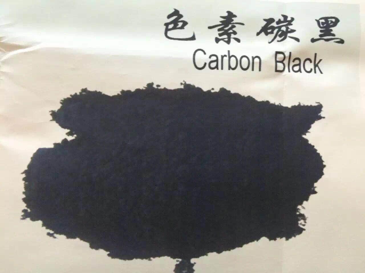 轮胎密封胶用碳黑N220N550N326碳黑@水溶性炭黑生产企业,山西炭黑生产厂家,湿法颗粒炭黑 橡胶炭黑N330