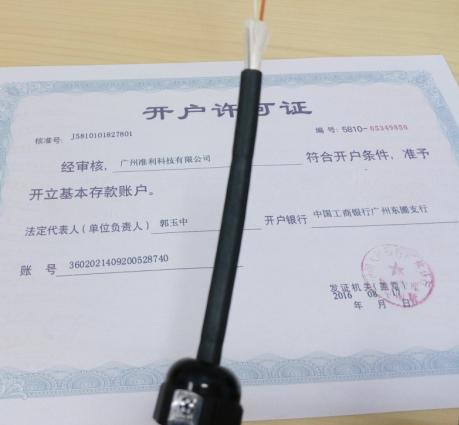 HITRONIC FD800 4G 62.5/125多模光纤
