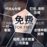 上海供应鞋子箱包到美国FBA空运FBA空加派美国国际快递