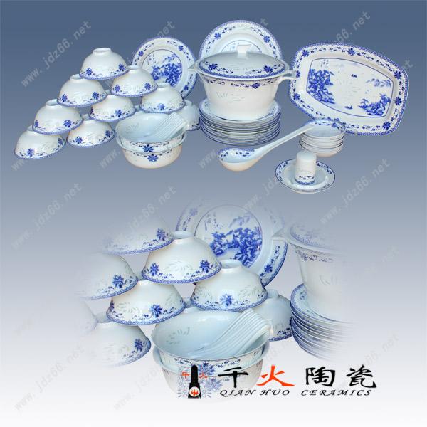 厂家供应直销陶瓷餐具 骨质瓷餐具套装定做 陶瓷餐具定做套装 陶瓷餐具套装