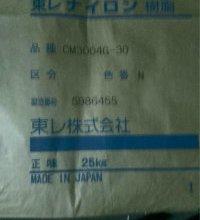 CM3004G-30日本东丽 PA66 品牌