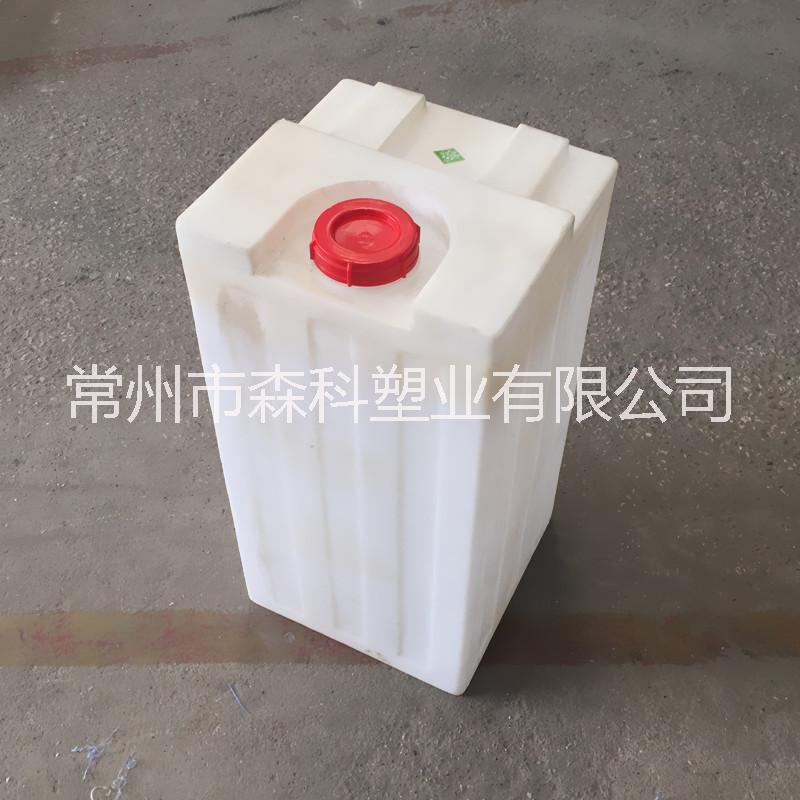 300L方形加药箱 药剂搅拌方桶 环保计量pe加药桶 耐酸碱方形塑料箱