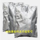 供应 PBTCA钠;2-膦酸丁烷-1,2,4-三羧酸四钠; PBTCA·Na4