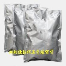 异丙醇铝 现货  555-31-7