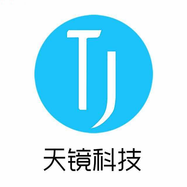 惠州天镜科技有限公司