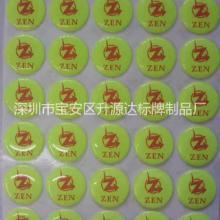 东莞寮步PVC标牌 水晶滴胶标牌批发