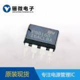 PN8160开关电源芯片AC-DC小家电IC方案