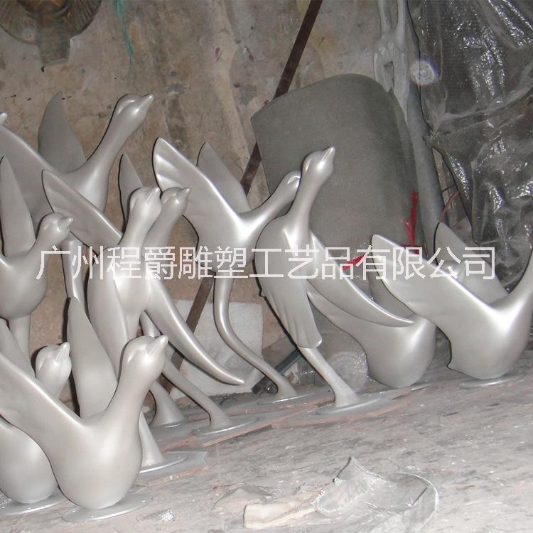 厂家批量供应 玻璃钢抽象大雁雕塑 仿真动物雕塑园林景观抽象装饰摆件