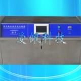 UV可靠的紫外线老化测试箱