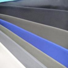厂家直销75D仿记忆面料记忆布,风衣面料羽绒服面料批发批发