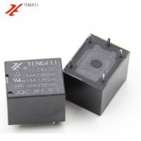小型HRW-124L继电器T73继电器SRD-24VDC-SL 5脚10A 厂家直销