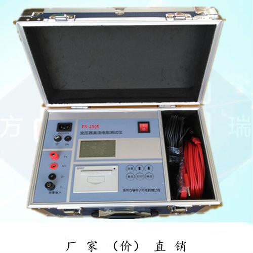 变压器直流电阻测试仪原理