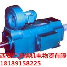 供应ZZ2Z4系列直流电机/直流电机哪家质量好/直流电机原装现货/西安直流电机供应商图片