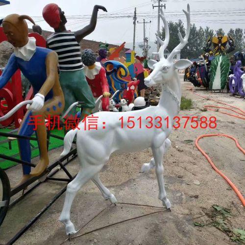 玻璃钢白鹿雕塑,玻璃钢动物雕塑