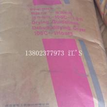 南亚溴系阻燃PP 台湾南亚PP 家电剖件用 3317  阻燃V0级