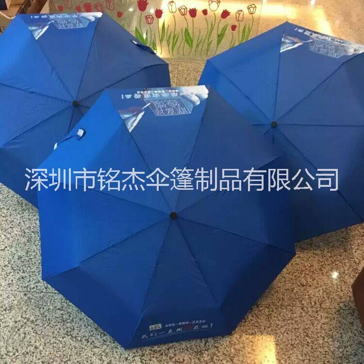 礼品伞折叠伞宣传小伞精品伞