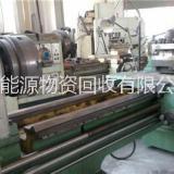 无锡回收机械设备工厂设备工控设备机电设备工厂设备
