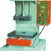 桌上式小型油压机 精密台式油压机/冲压精密油压机/台式油压机价格,中山钢谷智能