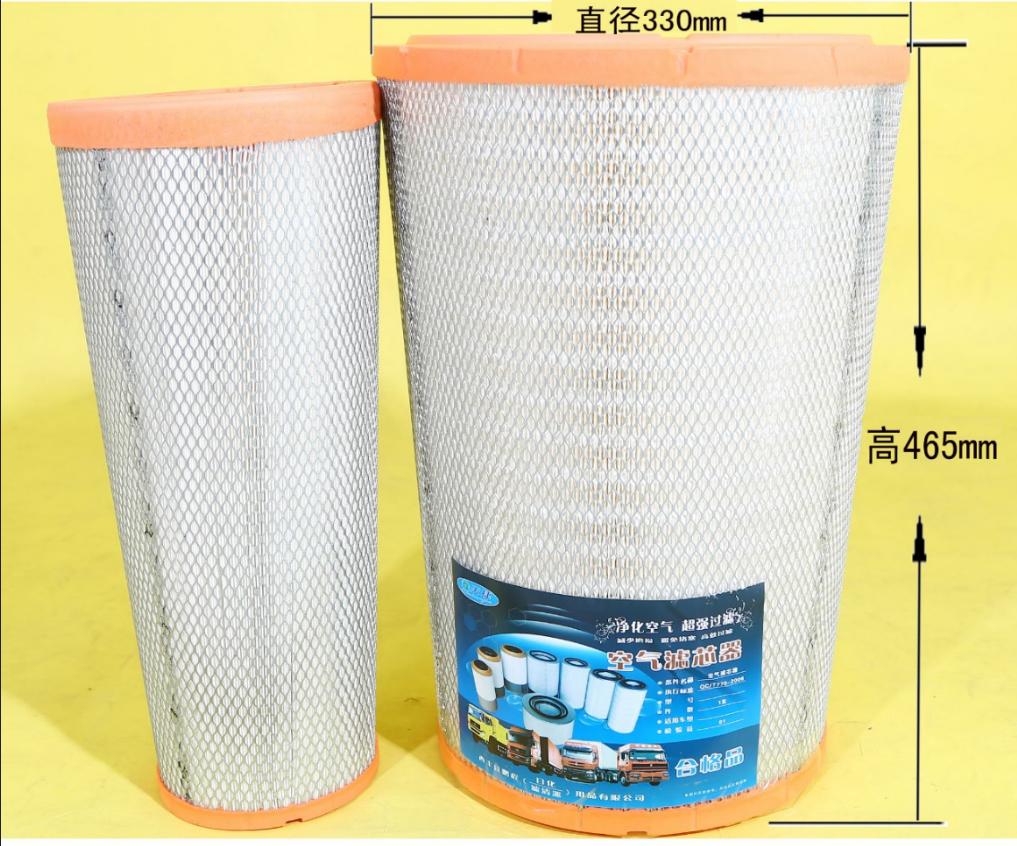 空气滤清器 滤清器 空气滤清器(KPU3347)