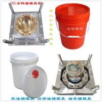 20L.25kg.30升|涂料桶模具|液体塑料桶模具供应商
