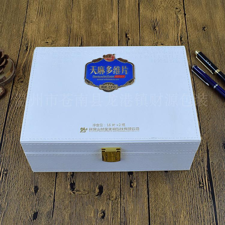 供应高端保 健品包装皮盒精美化妆品礼品包装盒高端包装礼品厂家批发 高端包装礼品盒