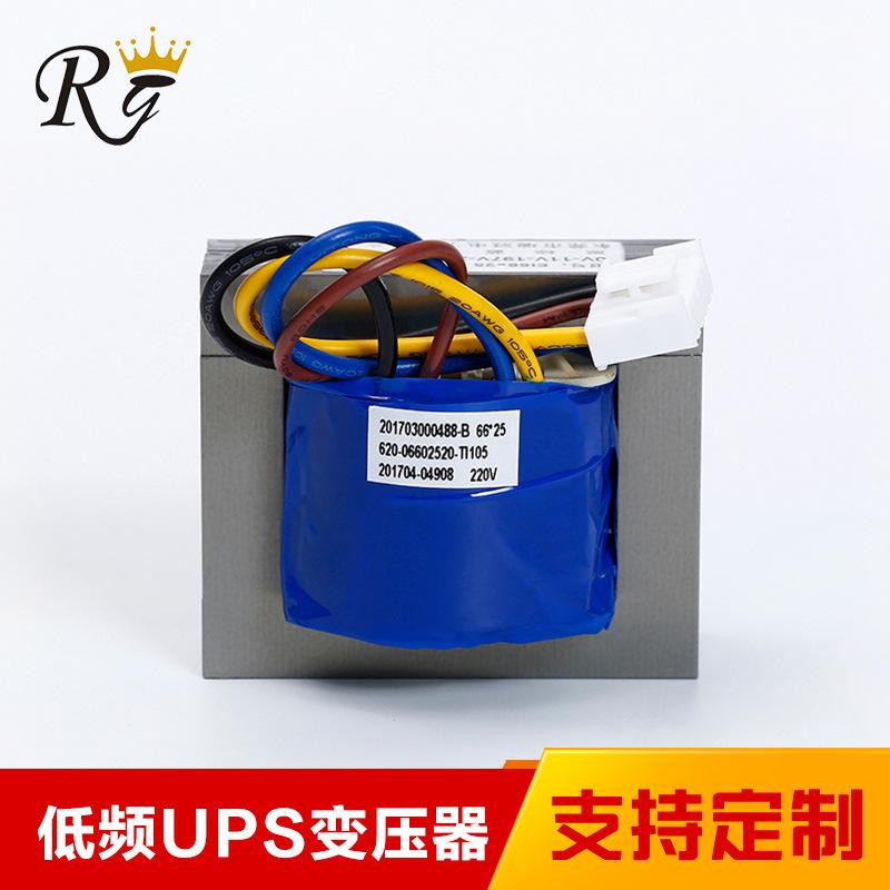 UPS专用变压器 EI66*36家用低频变压器 音响功放电源变压器批发