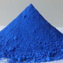 广东厂家供应酞菁蓝BS颜料酞菁蓝厂家直发高品质国标酞菁蓝颜料 厂家直销优质酞菁蓝颜料