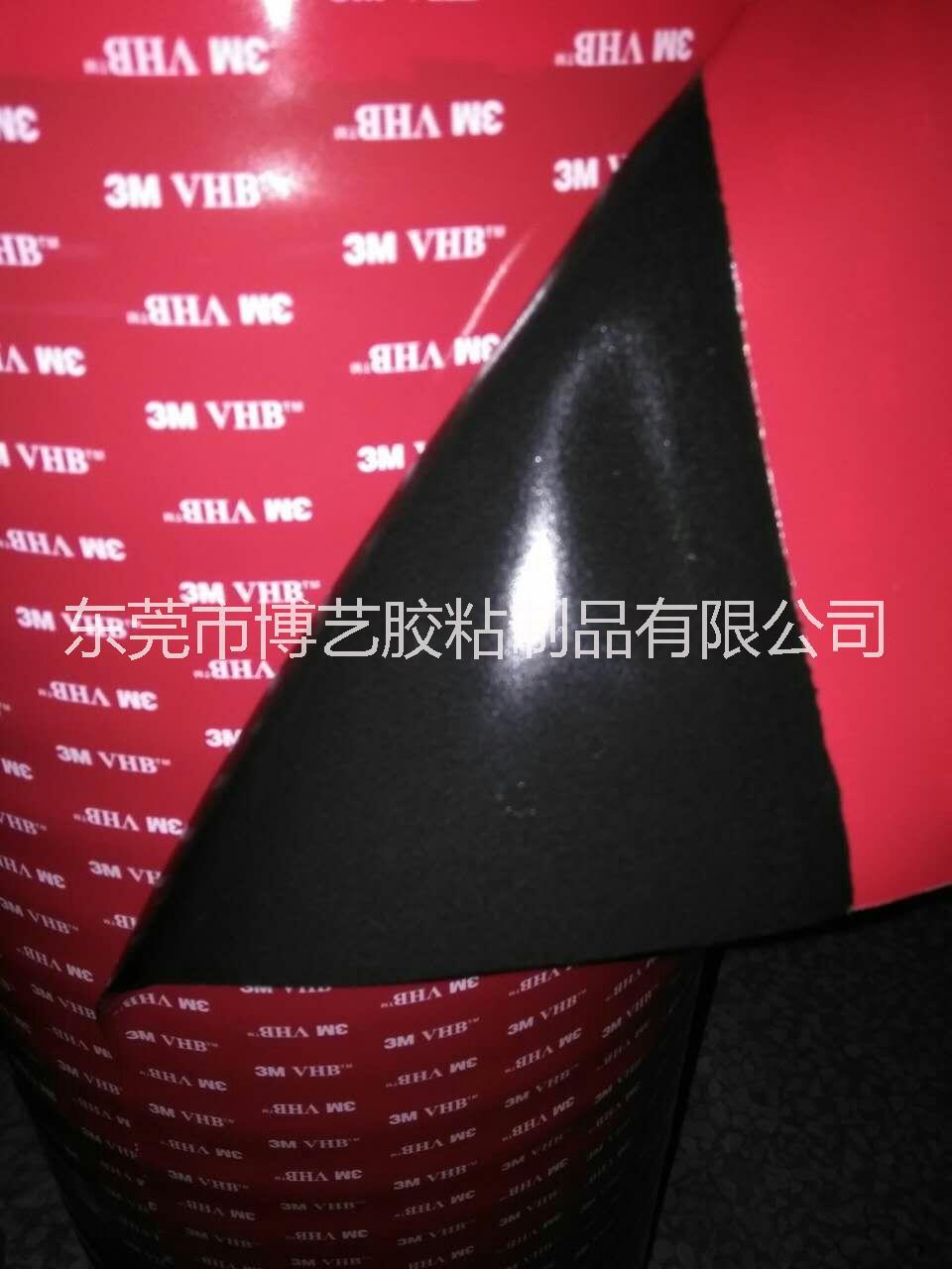 3M5925VHB黑色胶图片/3M5925VHB黑色胶样板图 (2)