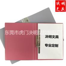 厂家生产PP单夹文件夹 单强力夹 A4文件夹 彩色文件夹